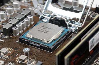 Быстрые способы узнать, какой процессор стоит на компьютере